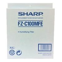 Увлажняющий фильтр Sharp FZ-C100MFE